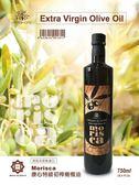 康心有機特級初榨橄欖油 750ml/瓶