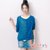 betty's貝蒂思 普普風圓點牛仔褲裙(淺藍)