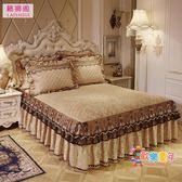 歐式夾棉蕾絲床裙單件天鵝絨保暖加厚床罩單雙人冬席夢思床套1.8m
