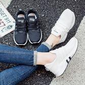 秋季運動鞋女夏 新款休閒韓國原宿百搭學生鞋子平底黑色跑步鞋 麻吉部落