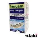 德國Heilusan好立善 純淨深海鮭魚油 (120粒/盒) *Miaki*