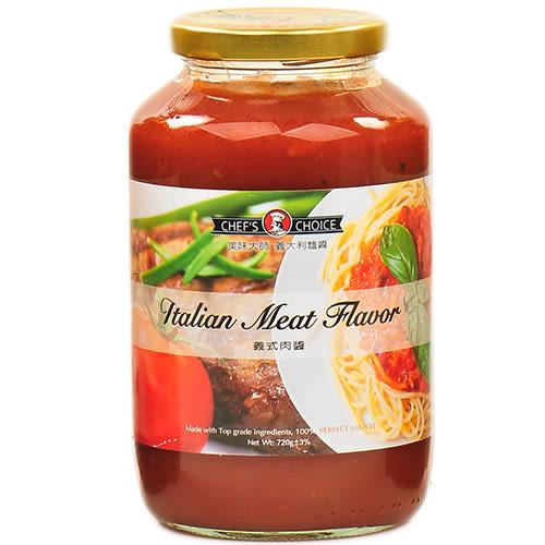 美味大師義大利麵醬-義式肉醬720g【愛買】