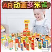多米諾骨牌積木兒童拼搭早教益智玩具【時尚大衣櫥】