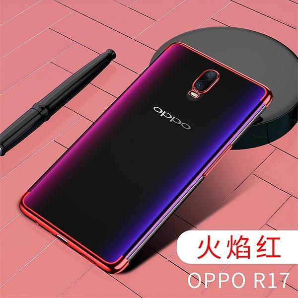 時尚超薄透明电镀皮套OPPO R11S PLUS手機套 毆珀R17Pro簡約保護套 防摔R17保護殼 OPPO R15Pro素面手機殼