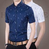 短袖襯衫男士韓版修身印花襯衣青年潮流休閒商務工裝寸衫  野外之家