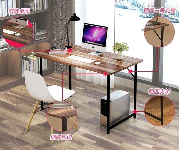 現代簡易書寫臺式電腦辦公桌tz244【歐爸生活館】