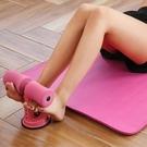 仰臥起坐 手臂鍛煉仰臥起坐輔助減瘦肚子運動腹肌家用健身器材馬甲線女神器 【99免運】