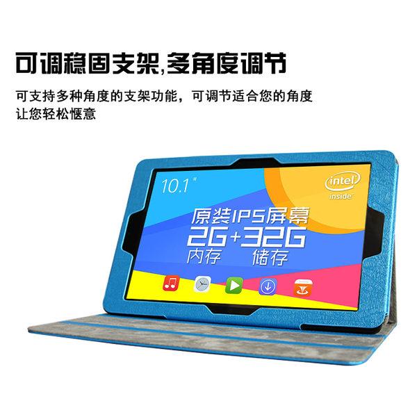 臺電X10 3G八核皮套 臺電x10 3g八核10.1寸平板電腦專用保護套包