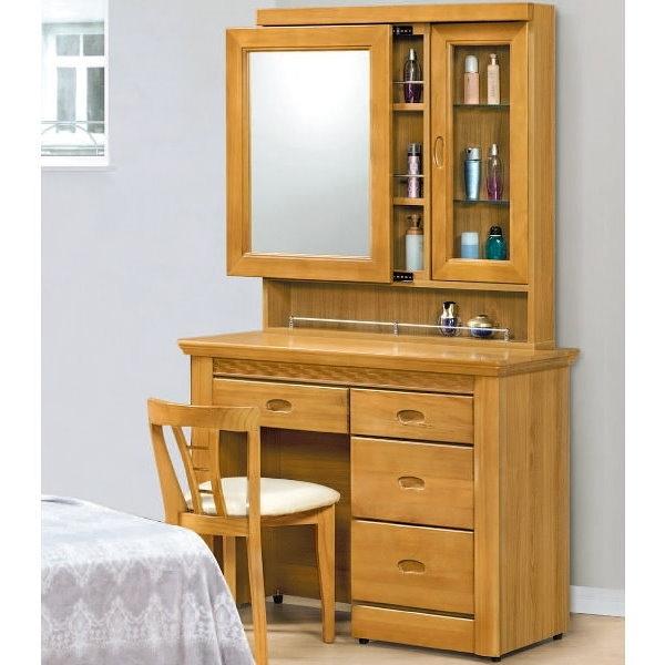 化妝台 鏡台 PK-175-3 布洛林樟木色化妝台 (含椅)【大眾家居舘】