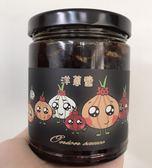 恆春洋蔥醬230g/罐【合迷雅好物超級商城】