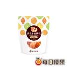 黃金水蜜桃乾50G口袋蜜餞 每日優果