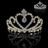 水鑽公主皇冠髮插 金色 銀色 飾品 髮飾 女童 橘魔法 magic baby 現貨 童裝 花童 禮服 畢業典禮