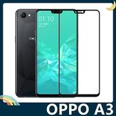 OPPO A3 全屏弧面滿版鋼化膜 3D曲面玻璃貼 高清原色 防刮耐磨 防爆抗汙 保護膜 螢幕保護貼 歐珀