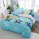 舒柔綿 超質感 台灣製 《晚安寶貝》 雙人薄床包被套4件組