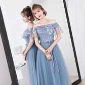 禮服—伴娘禮服女新款藍色生日派對洋裝中長款婚禮姐妹晚禮服裙夏 依夏嚴選