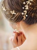 新娘頭飾金色髪帶