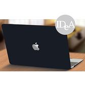 AppleTouch Bar MacBookRetina13吋15吋磨砂外殼 保護套 筆電 蘋果電腦 A1708