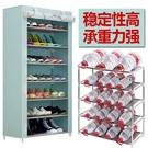 鞋架簡易門口多層防塵省空間