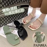 PAPORA扣環顯瘦休閒平底拖鞋涼鞋KS4277黑/米/綠