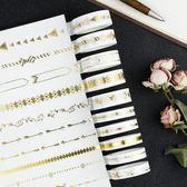 【】7卷入】膠帶燙金和紙手帳素材貼畫基礎邊框花邊【奈良優品】