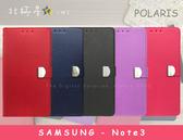 加贈掛繩【北極星專利品可站立】for三星 Note3 N9000 皮套手機套側翻側掀套保護套殼