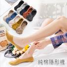 隱形襪-正韓糖果色系馬卡龍色純棉短襪 短襪隱形 淺口襪 隱形襪 船襪 【AN SHOP】