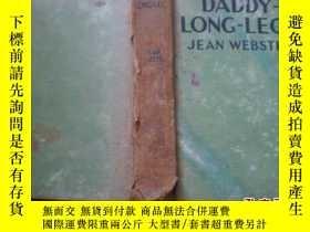 二手書博民逛書店民國罕見DADDY-LONG-LEGSY10334