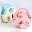 新款洗澡藍沐浴籃手提大號浴室洗浴臟衣籃收納筐子塑料小籃子
