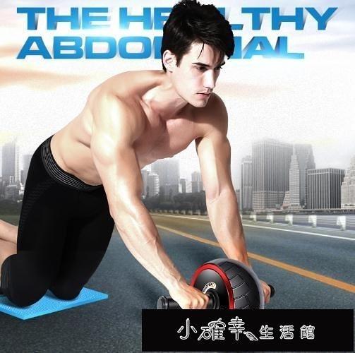 健腹輪腹肌輪男士靜音訓練器收腹部健身器材家用女士減肚子滾滑輪 【2021歡樂購】