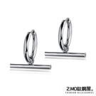 Z-MO鈦鋼屋 白鋼耳環 幾何造型 耳圈耳環 中性耳環 好友禮物推薦 單個價【EKS543】