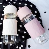 創意韓國可愛便攜耐熱玻璃杯水杯女生潮流簡約清新隨手杯子 伊衫風尚