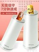 蛋腸機全自動雞蛋杯小型多功能蛋腸機早餐機蛋包腸機家用煎蛋煮蛋器神器220V 愛丫 免運