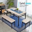 李維工業風餐桌椅4件組/H&D東稻家居