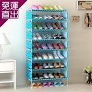 旺寶 簡易DIY八層鞋櫃 鞋架 收納櫃1...