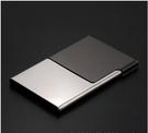 名片夾 男式商務高檔時尚超薄簡約金屬不銹鋼女士名片盒【快速出貨】