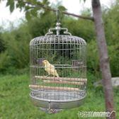 鳥籠 小鳥不銹鋼籠子小號不銹鋼鳥籠玉鳥相思鳥顛頦籠子洗澡籠 igo卡洛琳