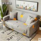 歐式現代彈力沙發套 全包沙發罩 四季沙發...