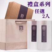 【送禮健康首選】台灣牛蒡茶禮盒/牛蒡茶包/牛蒡茶片/黑豆茶包 任選兩入