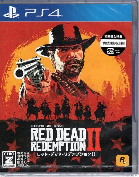現貨中PS4 遊戲 碧血狂殺 2 Red Dead Redemption 2 日文日版【玩樂小熊】