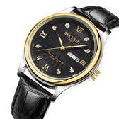 雙日歷真皮帶潮流時尚男手錶男士學生金錶商務青少年金色石英錶