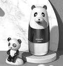 給皂機 科耐普自動洗手機智慧感應泡沫洗手液機皂液器家用兒童電動洗手液
