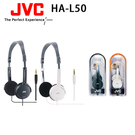 JVC HA-L50 摺疊小耳罩式耳機 ...