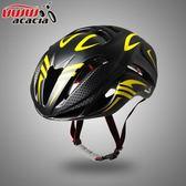 店長推薦UWW公路一體成型自行車頭盔 空氣動力騎行頭盔男女騎行裝備配件