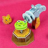 佳廷模型 親子DIY紙模型立體勞作3D立體拼圖專賣店 小小實習店長 袋裝工程師1-鐵鎚鐵釘組 邦維