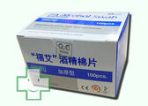 ✿✿✿【福健佳健康生活館】福艾 酒精棉片加厚型 (100片/盒)