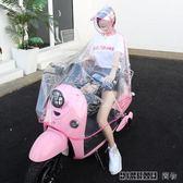 男女款電瓶車自行車單人摩托車雨披