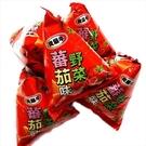 我最牛牛角酥-野菜番茄 500g【471...