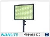 NANGUANG 南冠/南光 MixPad II 27C LED燈 平板燈 直播 (公司貨)
