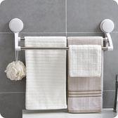 毛巾架 雙層免打孔毛巾架 吸盤式毛巾掛浴巾架浴室雙桿毛巾掛架 聖誕交換禮物