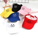 兒童帽子夏季兒童防曬空頂帽子韓版男寶寶遮陽太陽帽女孩韓版可愛鴨舌涼帽 交換禮物
